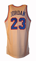 Maillot/Jersey (back12) Michael Jordan 1992 Procut NBA All Star Game