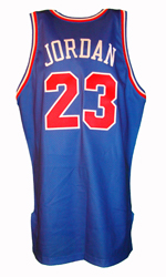 Maillot/Jersey (back16) Michael Jordan 1993 Procut NBA All Star Game
