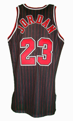 Maillot/Jersey (back19) Michael Jordan 1995/96 Procut Bulls Alternate Black