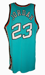 Maillot/Jersey (back21) Michael Jordan 1996 Procut NBA All Star Game