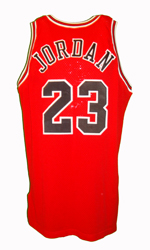 Maillot/Jersey (back24) Michael Jordan 1996/97 Procut Bulls Away NBA Finals
