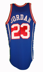 Maillot/Jersey (back4) Michael Jordan 1981 Procut Mc Donald's All American